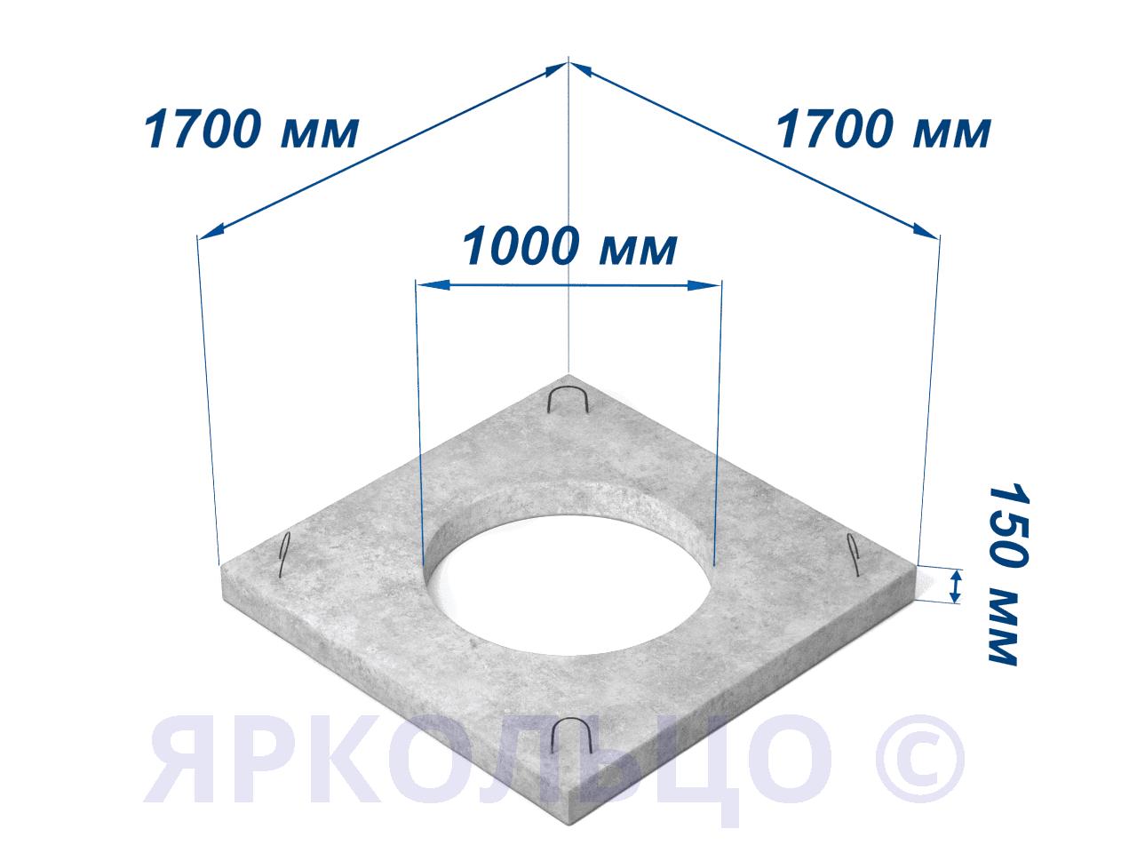Плита перекрытия ПО 10 (d=700 или 1000)