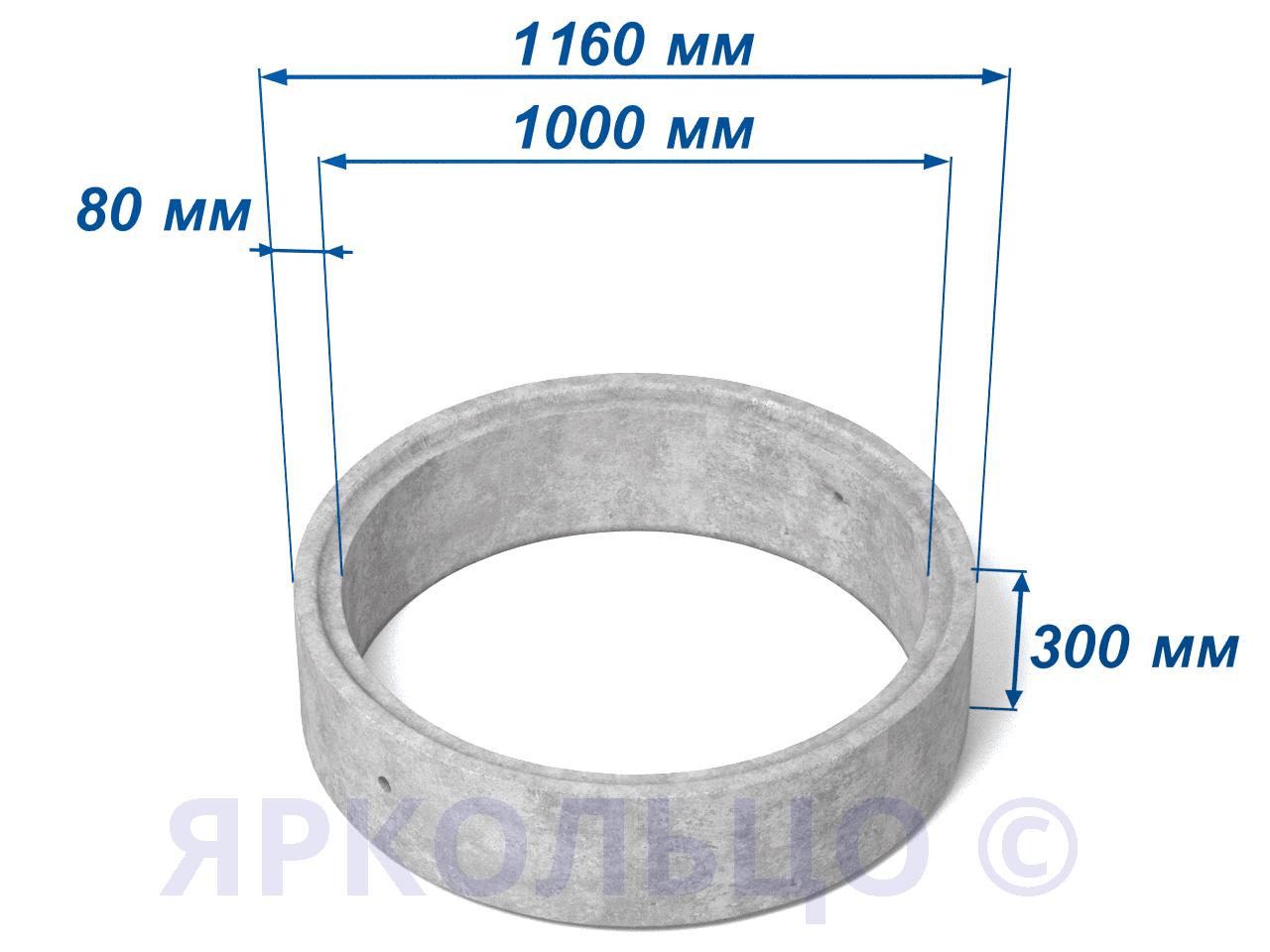 Кольцо стеновое КС 10-3
