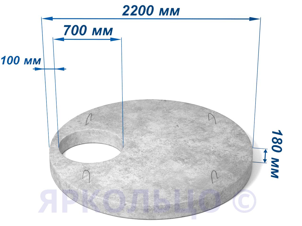 Плита перекрытия ПП 20 (без нагрузки)